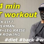 【Diet / ダイエット】4min HIIT workout focusing on back.