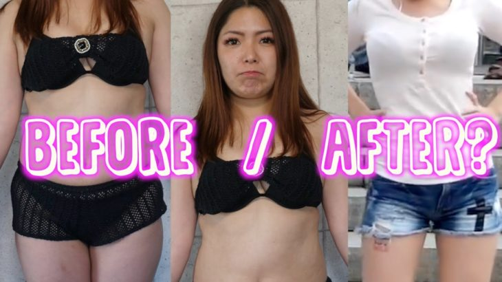 This is REAL ME ダイエット宣言