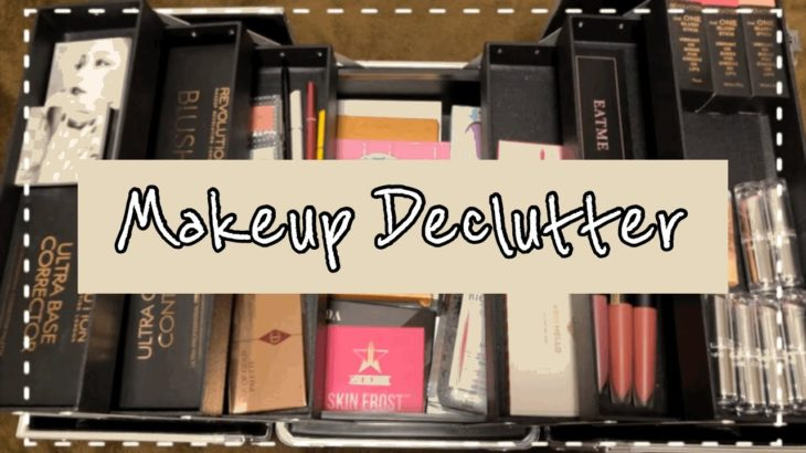 【断捨離コスメ✰no.7】makeup declutter✰no.7