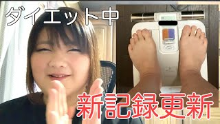 140kgから57kgを目指すダイエット計画!! 100kg級がメイクしてみたら意外な結果?!