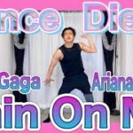 【Lady Gaga, Ariana Grande/Rain On Me】痩せるダンスダイエット踊ってみた♪〔Dance Workout Fitness〕