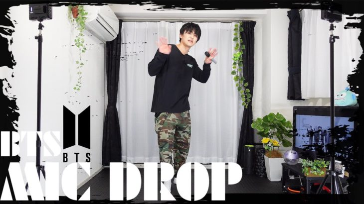 【BTS/MIC Drop】痩せるKPOPダンスダイエット♪~Diet Dance Workout Fitness~