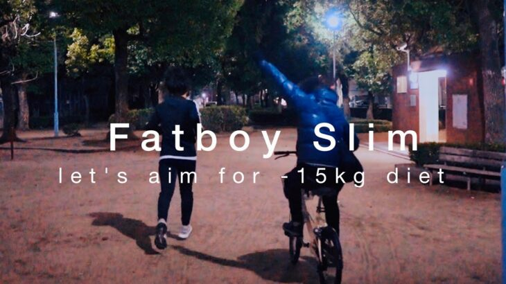 【cinematic vlog】Fatboy Slim. -目指せ!-15kgダイエット with 鬼軍曹- with SONY α7Ⅲ in Osaka JAPAN.