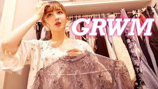 【GRWM】いつもより詳しく紹介♡メイク.ヘア.コーディネート.バッグの中身など👗Get Ready With Me !!