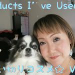 Products I've Used Up☆使い切りコスメ☆Vol.37