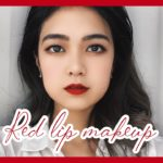 【RED LIP MAKEUP❤️】赤リップメイク❤️全部プチプラ‼︎